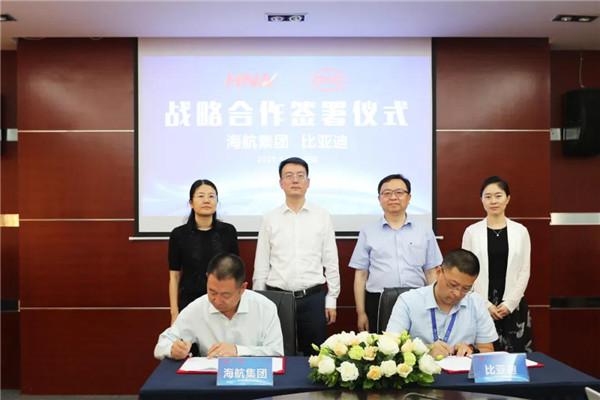 比亚迪与海航集团签署合作协议 驰援全球抗疫