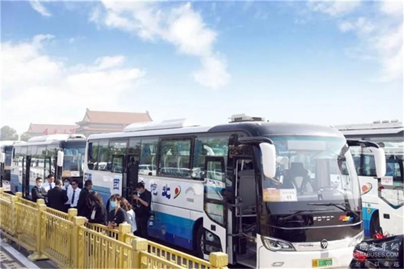 福田欧辉客车连续16年荣耀护航两会
