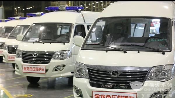 金龙负压救护车——履行社会责任 彰显国企当担