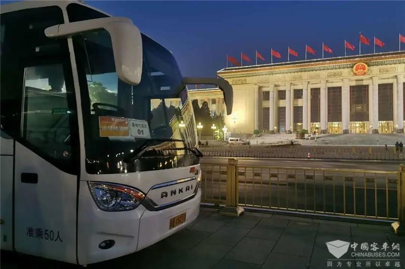 使命担当!安凯客车实力护航2020全国两会
