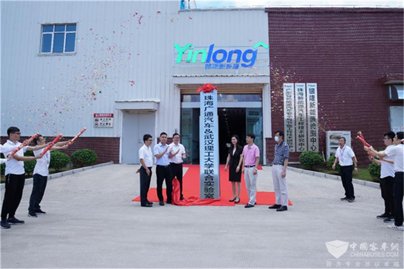 银隆新能源与武汉理工大学共建校企研发中心