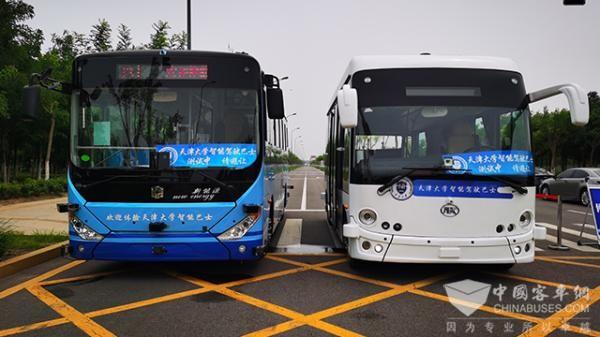 """这两家客车企业助力首批无人驾驶智能巴士正式""""上岗""""海河教育园区"""
