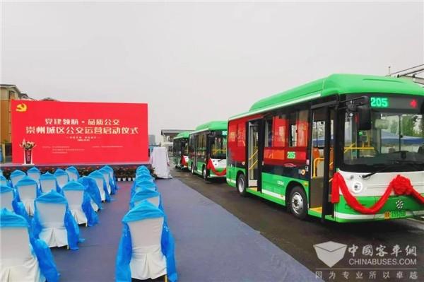 党建领航·品质公交 85辆银隆新能源公交正式交付崇州