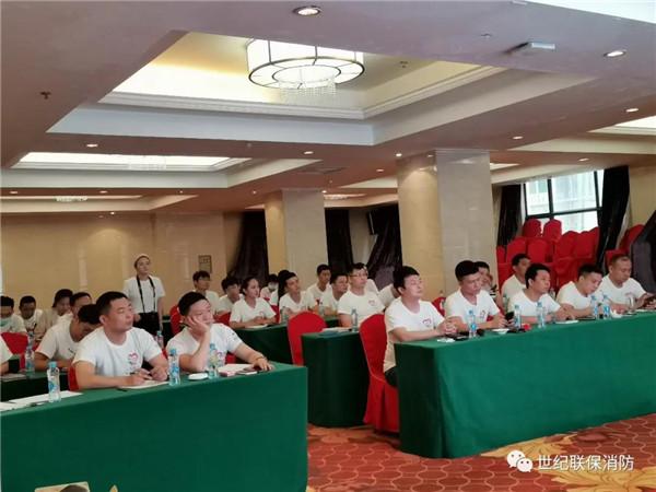 砥砺奋进 迎难而上!北京世纪联保召开2020年(年中)销售会议