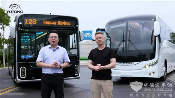 共享经验 美好出行 宇通客车联合国际协会开展行业首次全球直播