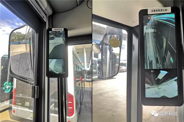 森鹏电子后视镜在宇通智能网联公交上实现批量装车