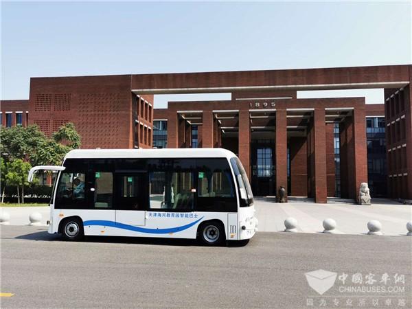 "5G赋能 安凯无人驾驶巴士天津海河教育园区正式""上岗"""