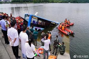 交通运输部迅速部署汲取贵州公交车坠入水库事件教训,强化人民群众保障