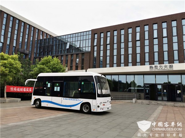 """无人驾驶巴士进校园 5G赋能下的安凯客车""""底气""""何在?"""