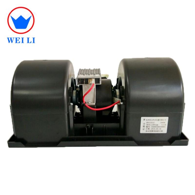 evaporator blower ZHF2101Z (2)