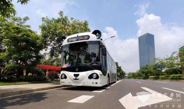 自动驾驶公交车来了?还能刷手就能坐公交