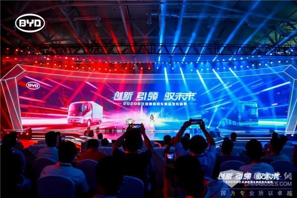 【直播回顾】2020年比亚迪商用车新品发布盛典