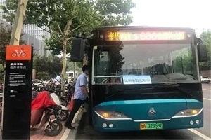 """济南公交服务企业的""""超值""""效应"""