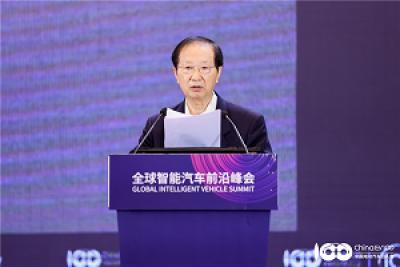 陈清泰:加强智能汽车核心技术和关键零部件创新