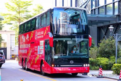 """化身""""陆地演播室"""" 比亚迪新款双层大巴带你一览深圳40年成就与风采"""