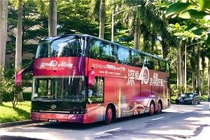 致敬璀璨新时代 全新比亚迪纯电动双层观光巴士献礼深圳特区40周年