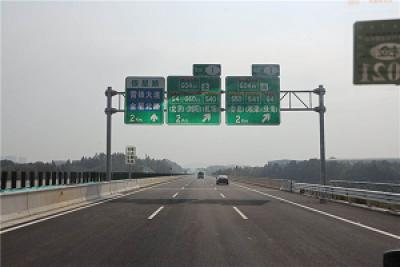 智慧高速来了!全国第一条支持自动驾驶的智慧高速公路通车