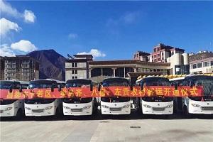 """赋能城乡客运 中通客车助西藏提前""""交卷"""""""