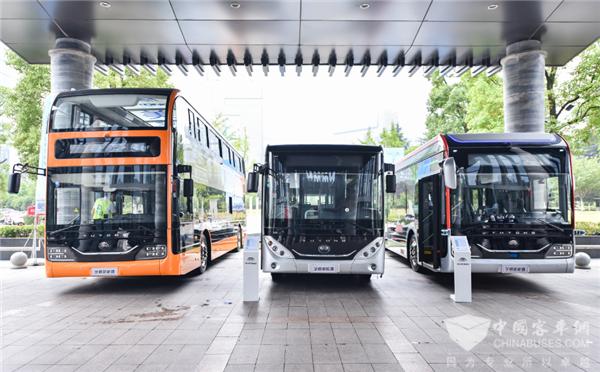疫情防控常态化公交企业如何破局? 宇通公共交通美好中国行贵阳开讲(图9)