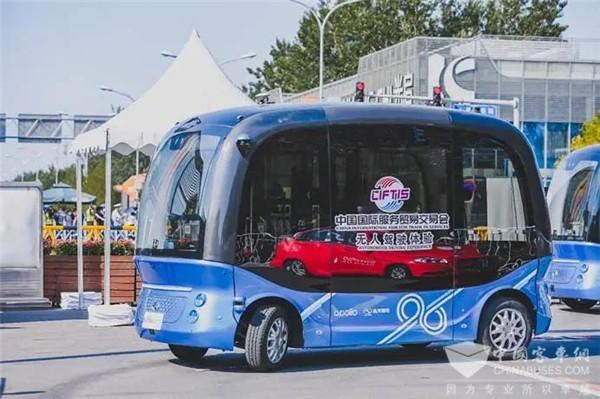 """两大国家级盛会 金龙客车再秀""""硬核科技"""""""