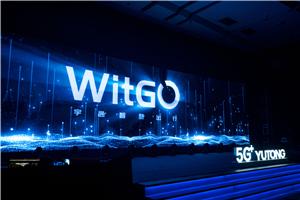 宇通重磅发布智慧出行品牌——WITGO