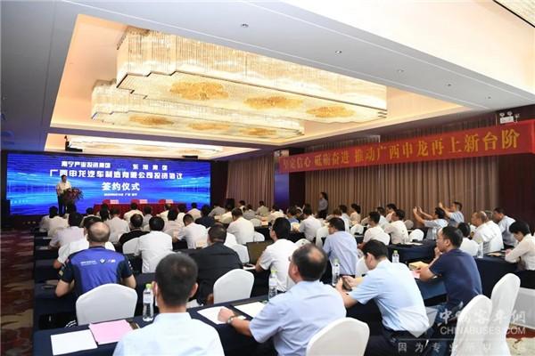 南宁车投向广西申龙增资7亿元 东旭集团再扩战略版图