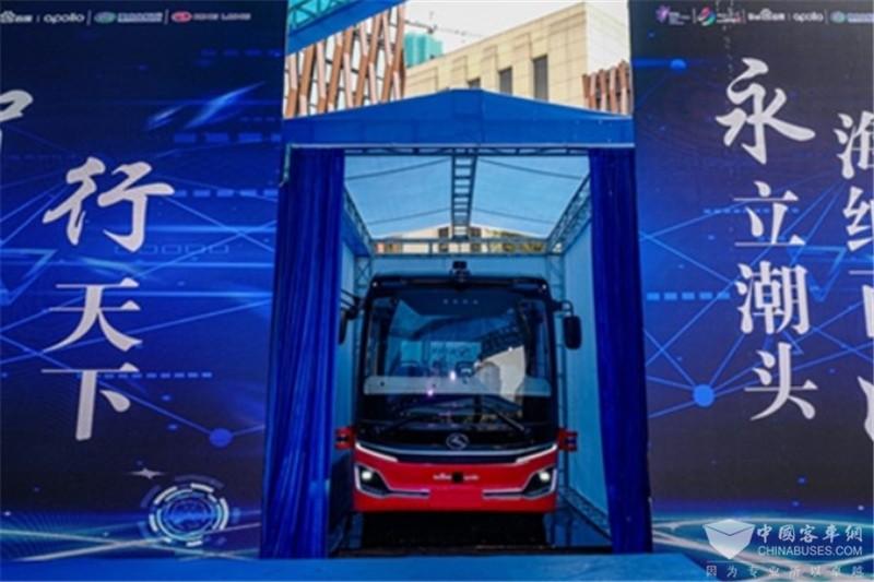 金龙-百度L4级自动驾驶中巴全球首发