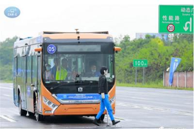 中通智慧公交解决方案:应时代而生,为未来而来