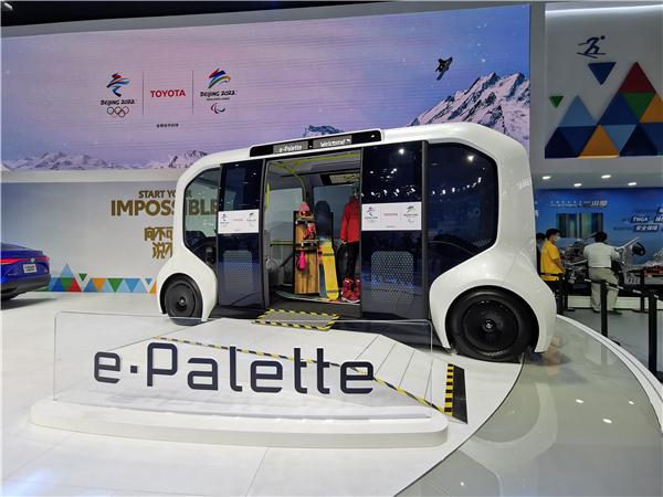 """中国客车网带您聚焦 2020北京车展上的""""客车看点"""""""