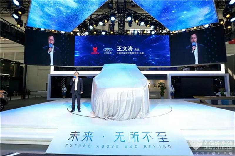 江铃福特全顺pro北京车展首发