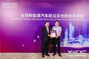 """比亚迪刀片电池荣获2020年度""""全球新能源汽车创新技术"""""""