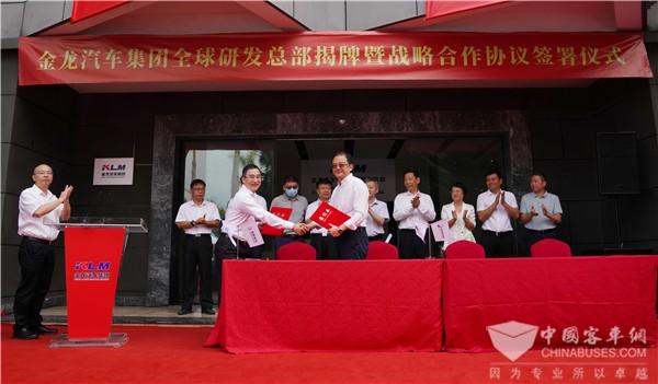 金旅客车与嘉庚创新实验室联合成立新型研发机构 携手共创氢能未来