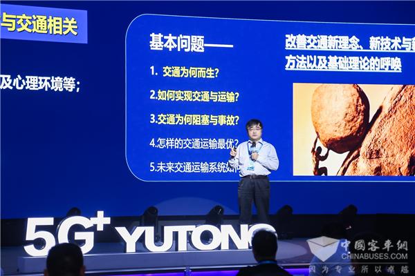 同济大学杨晓光:智能交通是破解交通难题的主要着力点