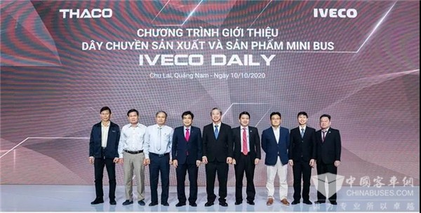 Daily Minibus来了!依维柯携长海汽车在越南发布全新车型