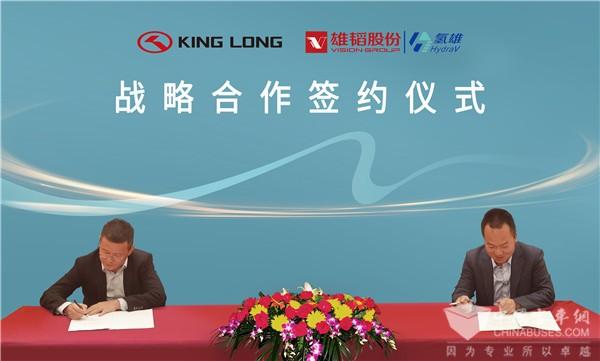 金龙客车与雄韬氢雄签订战略合作协议 共拓氢燃料汽车产业布局