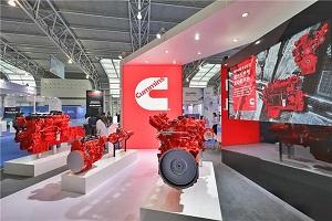康明斯携多款发动机新品亮相中国汽车工程学会年会
