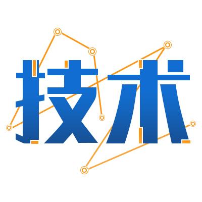 电动汽车百人会理事长陈清泰:未来汽车与未来交通、未来城市协同发展