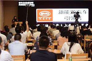 聚焦公交高质量发展 中国道路客运转型发展研讨会11月19日启幕