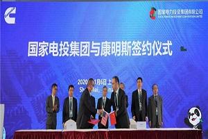 康明斯亮相第三届进博会 助力中国领先企业拓展业务