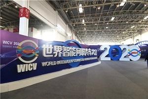 2020世界智能网联汽车大会,哪些客车将引领智能安全驾驶新风潮?