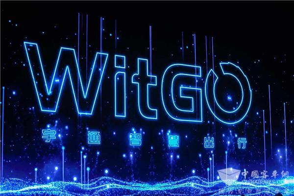 聚焦|世界智能网联汽车大会 宇通WitGO如何改变未来出行?