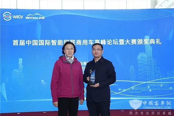 征战四大应用场景 安凯获首届中国国际智能驾驶商用车大赛技术领先奖