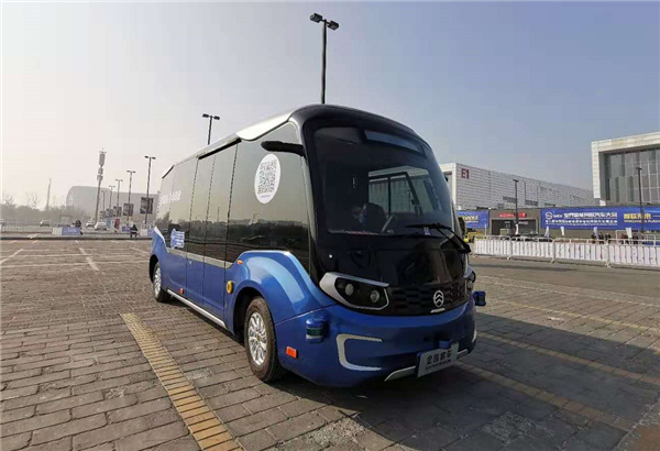 """星辰闪耀 智联未来!随中国客车网体验金旅""""星辰""""无人驾驶巴士"""