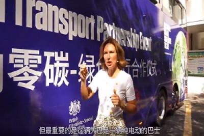 新任英国大使首访深圳,点赞比亚迪双层客车