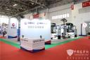 2020北京道路运输展 申龙客车精品车型亮点聚焦