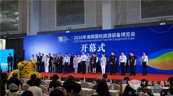 以精品制胜! 2020中国旅游出行大会金旅带来哪些最新成果?