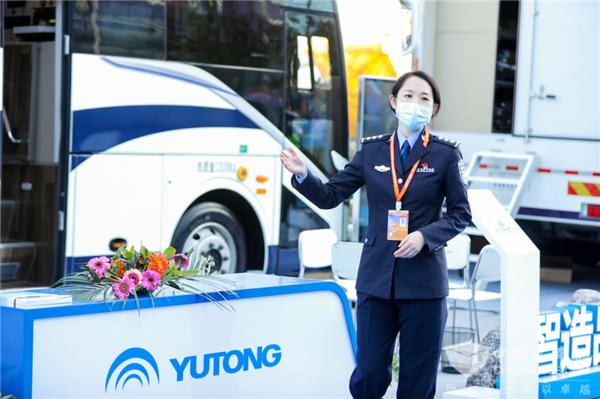 全新科技引领 智造警务先锋 宇通新型警务装备亮剑北京警博会