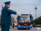 218台宇通智能网联公交石家庄上线