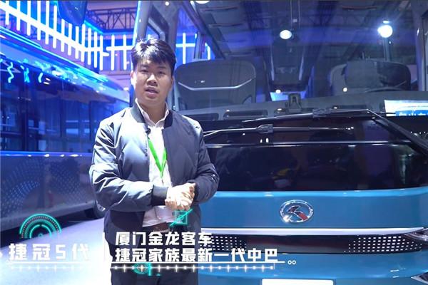 【车型品鉴】金龙客车捷冠家族最新一代中巴——捷冠5代