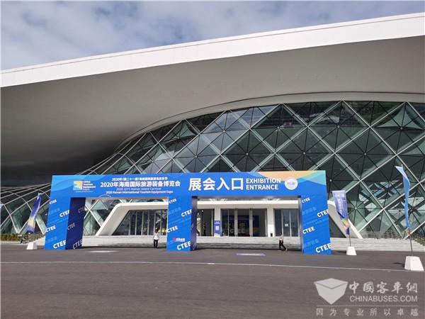 海南国际旅游装备博览会 金龙客车这些旅游客运精品值得关注